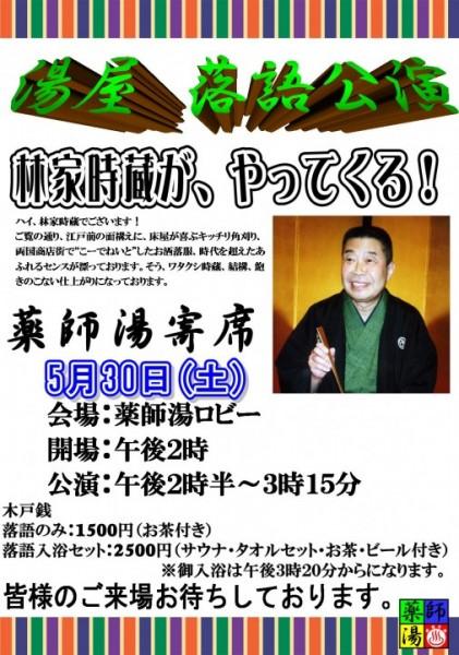 2012-09-02_16-03-05_948