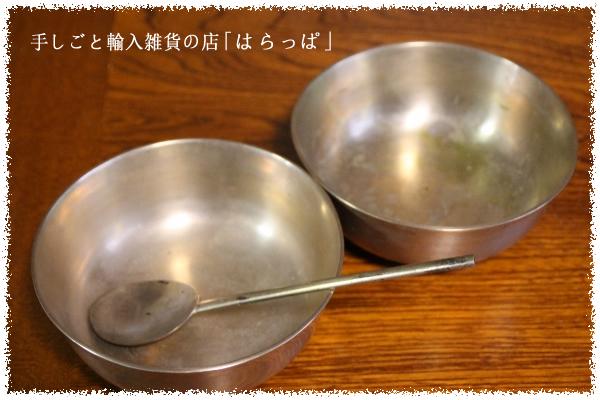 韓国アンティーク真鍮の器