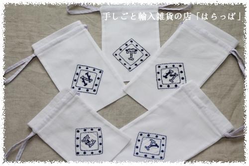 ベトナム刺繍巾着アルファベット