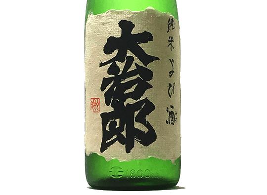Handa Liquor ShopImage4