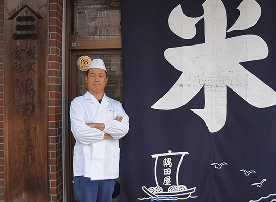 隅田屋商店イメージ4