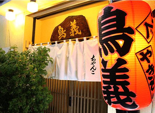 ToriyoshiImage5